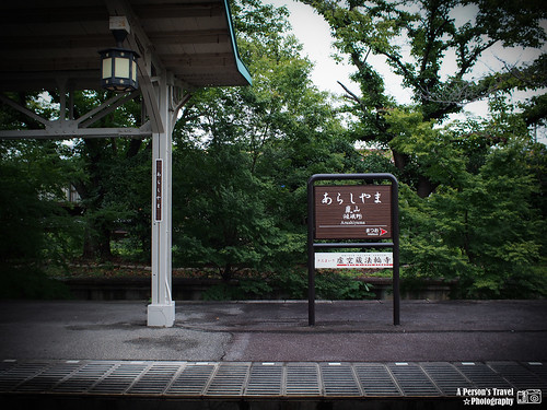 2012_Summer_Kansai_Japan_Day4-104