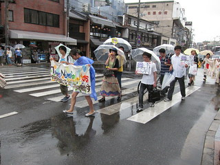 Demonstration against nuclear power in Kyoto