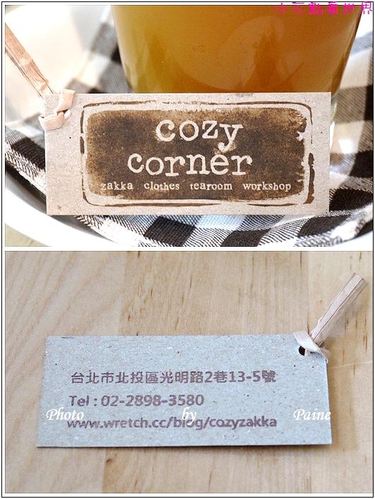 台北北投Cozy Corner生活雜貨&手作生活