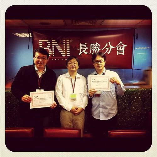 BNI長勝分會:2012.9來賓邀請第一名房仲達人林柏均,資訊顧問蔡正信 by bangdoll@flickr