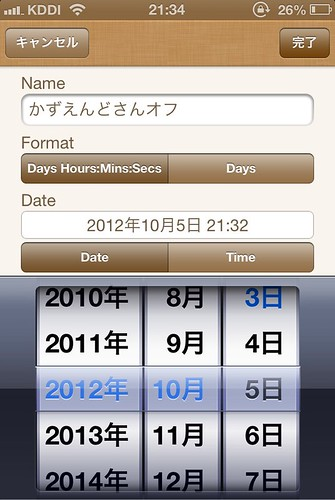 countdown002