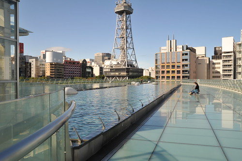 After Japan trip 2011 - day 12. Nagoya.