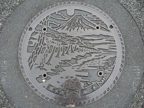 Shimizu Shizuoka manhole cover 2 (静岡県清水市のマンホール2)