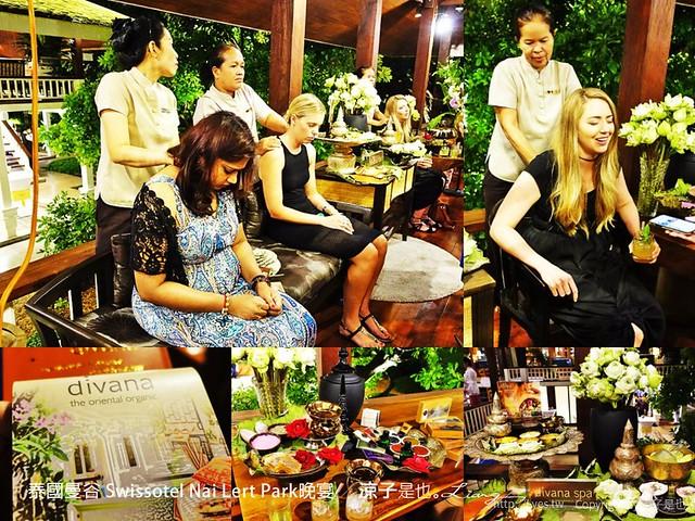 泰國曼谷 Swissotel Nai Lert Park晚宴 5