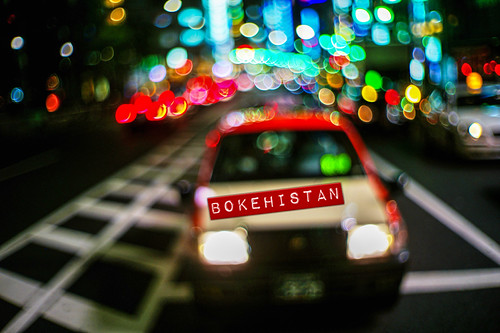 Head on collisions in Bokehistan