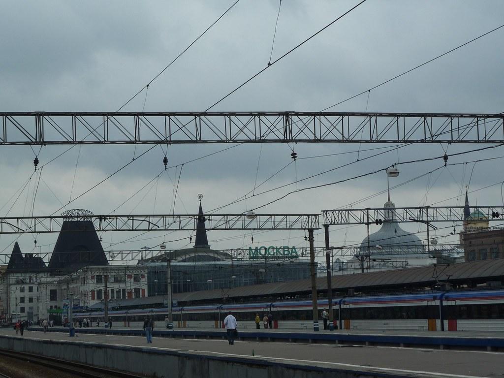 Mockba! (Moscou, Rússia)