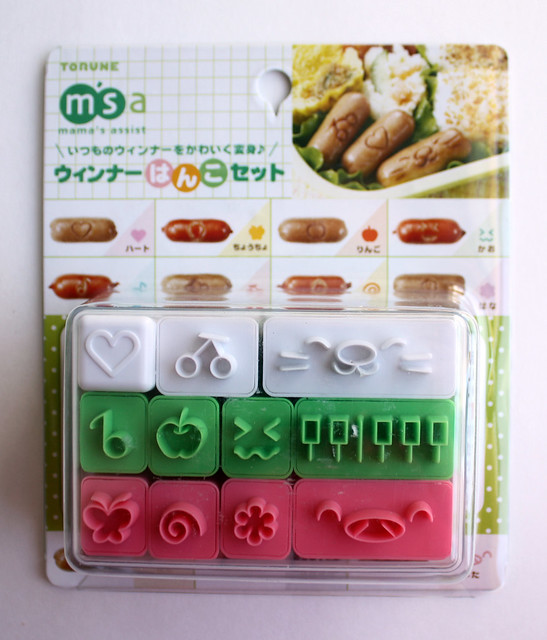 All Things for Sale Bento Stuff: Sausage stamper thingy