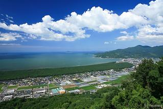 Mt. Kagamiyama