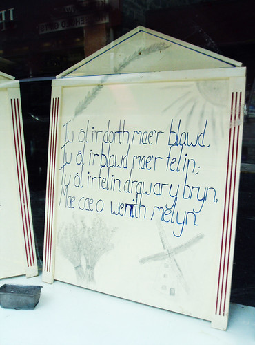 Sign in a shop window