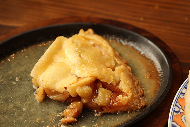 Iron Skillet Apple Pie, Don Pablo's, Sarasota, FL, Restaurant Review
