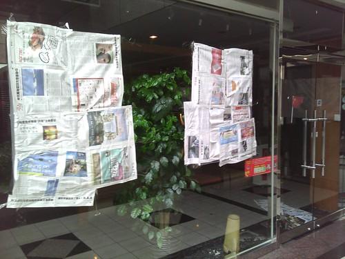 反日デモで閉鎖された松屋と田野