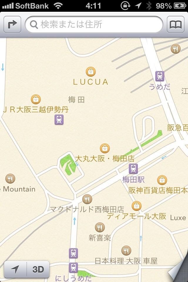 iOS6大阪