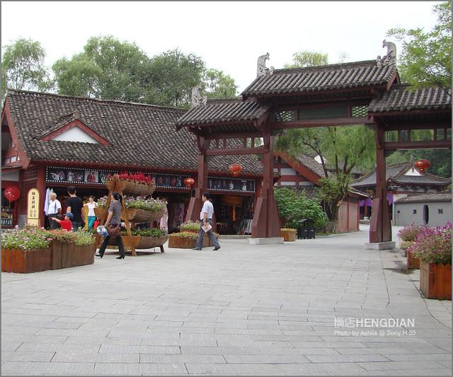 中國行2012_D513