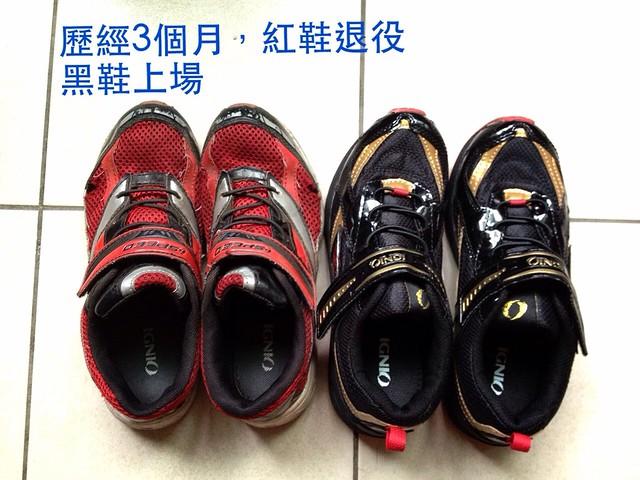 小學生換鞋