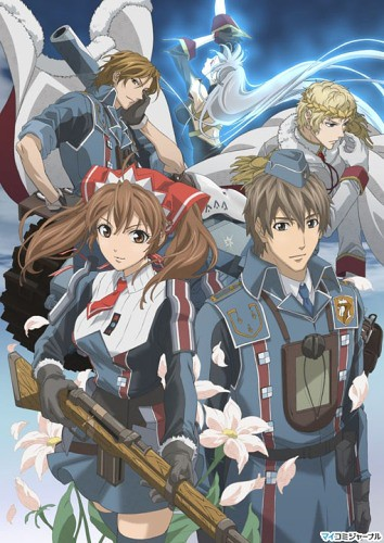 Valkyria Chronicles ;; The Book of Bantorra