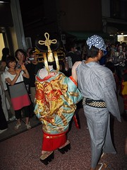 Oiran walking away