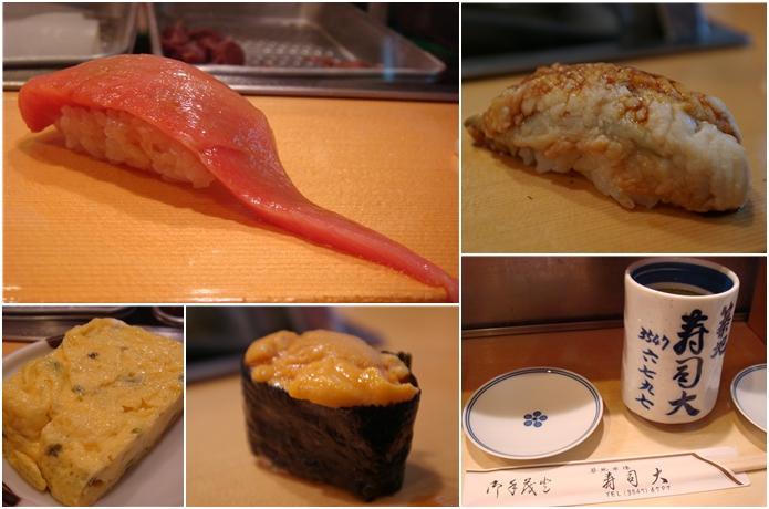 sushida