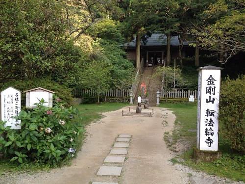 金剛山登山(高天彦神社から)-29