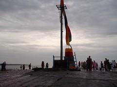 Mahadev Mandir