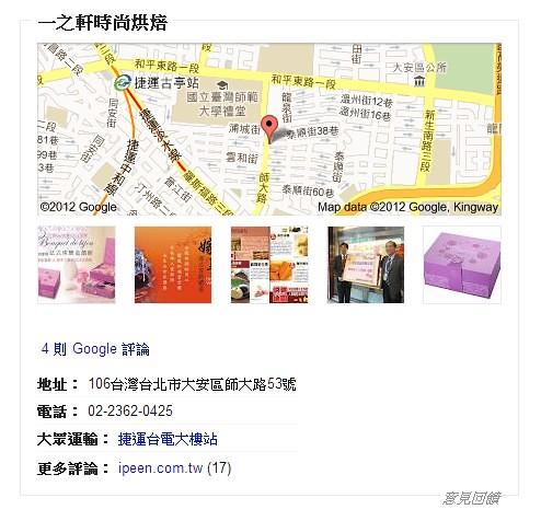 ijysheng_google1001