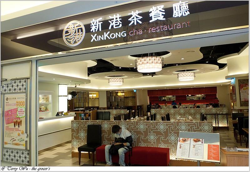 2012-10-03 新港茶餐廳    (25)