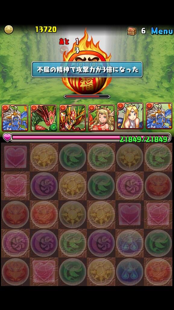20121008080303