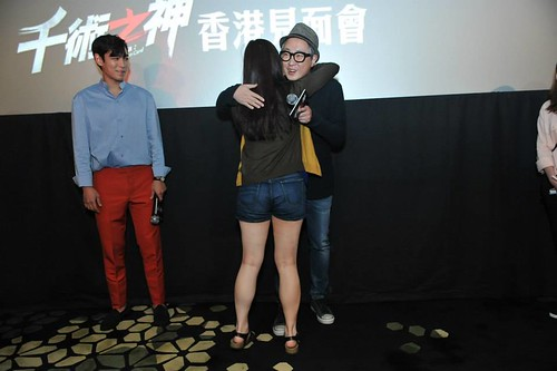 TOP-HongKong-StarCinema-20140928_6