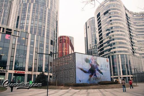 Beijing famous place san li tun village - Wohnzimmer hallt was tun ...