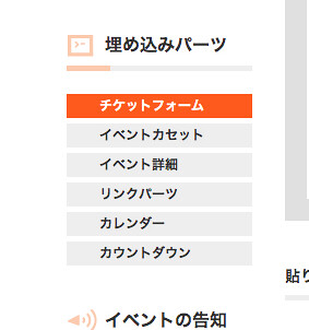 スクリーンショット 2012-08-31 13.34.23