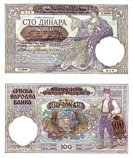 100 Dinárov Srbsko 1941, pretlač Pick 23