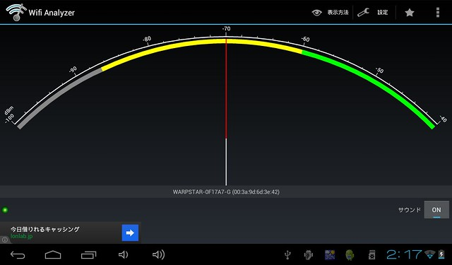 device-2012-09-07-021746