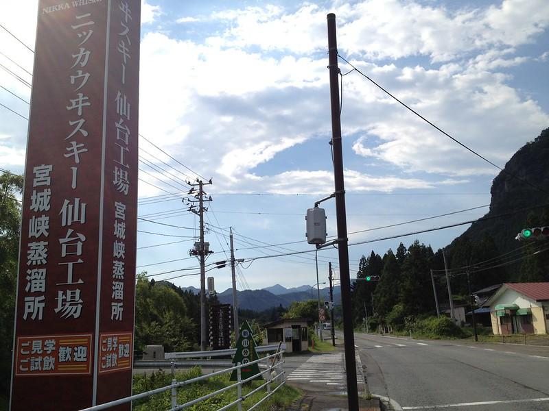 ニッカウヰスキー仙台工場の看板