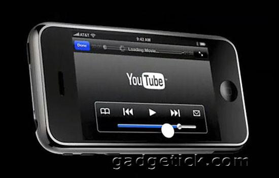 YouTube приложение для iPhone