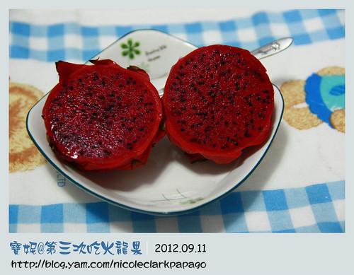 吃火龍果17