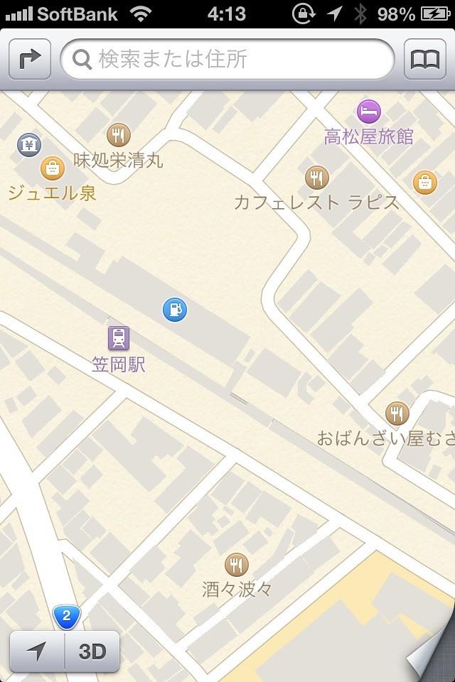 iOS6笠岡