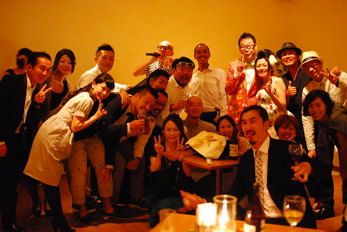 120916 Wedding After Party at THE PARK BANQUET