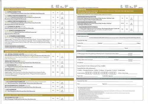 Peony Jade Mooncake Order Form 2012