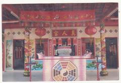 zhen ren gong p10