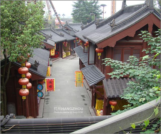 中國行2012_D617