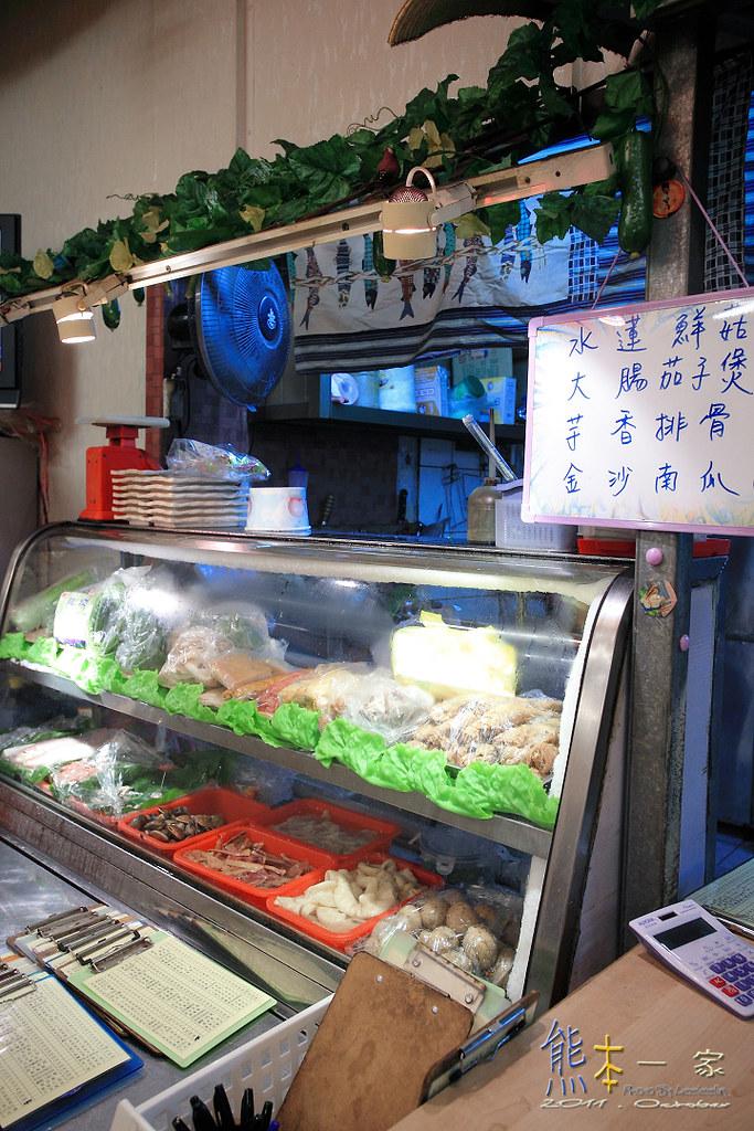 金源發台灣傳統美食|手工米苔目|刀切魯肉飯