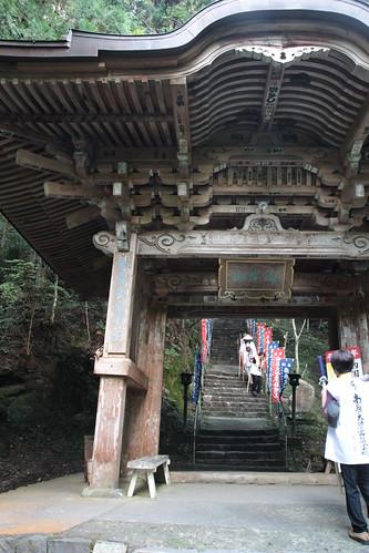 Iwaya-ji 岩屋寺