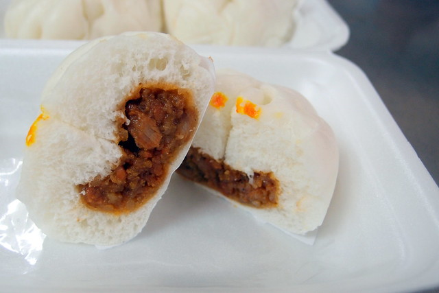 Must Try Bangkok Food: Look inside the Char Siew Bun