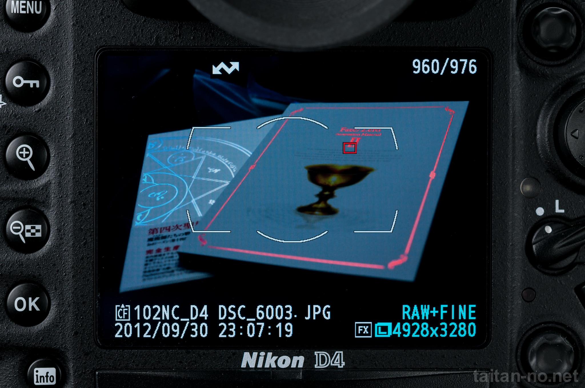 nikon wt-5 wireless transmitter manual treadmill