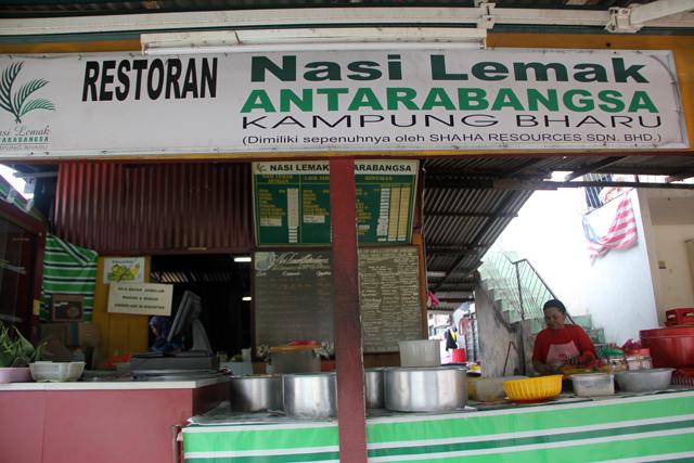 Antarabangsa Nasi Lemak