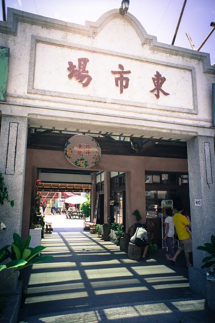 雲林-西螺-延平老街