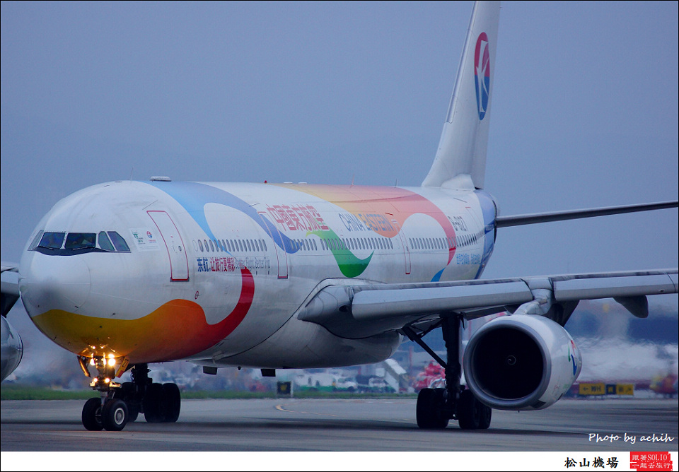 China Eastern Airlines B-6127