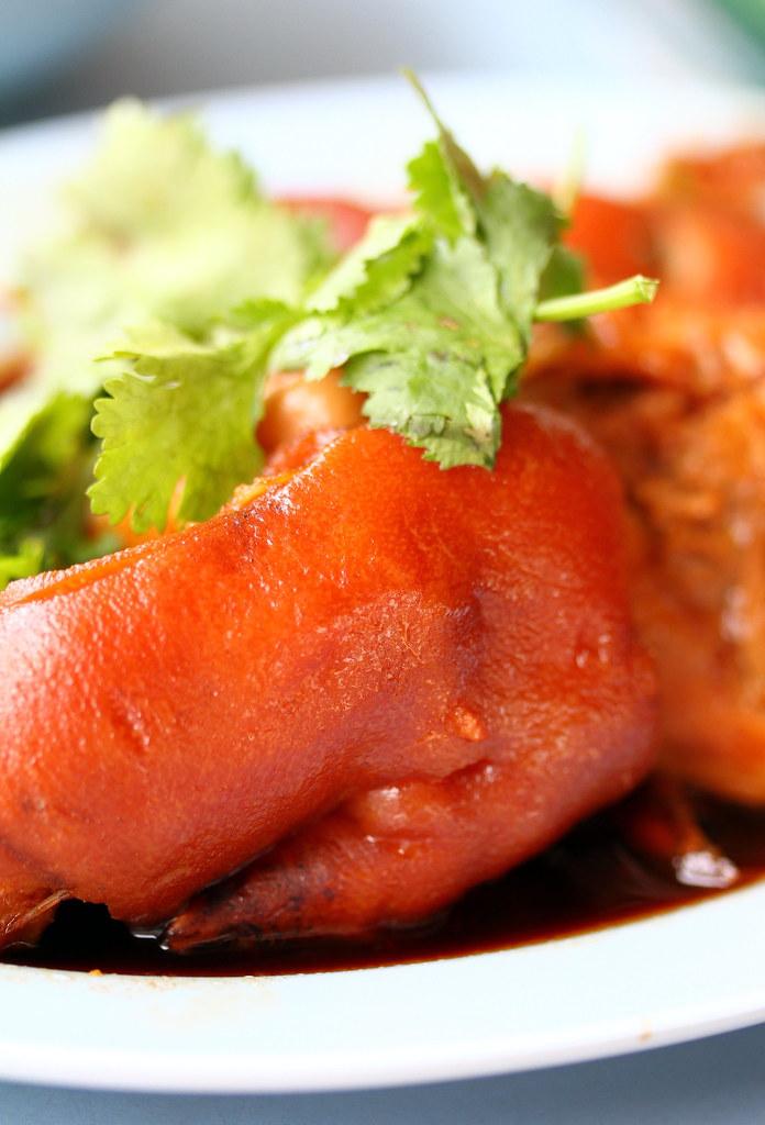 Seng Kee Bak Kut Teh (Ang Mo Kio): braised pig trotter