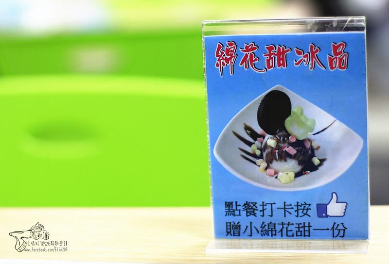 綿花甜冰品 (12)