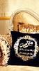 مريـــــــم .. by instagram : @alyazya_alalili