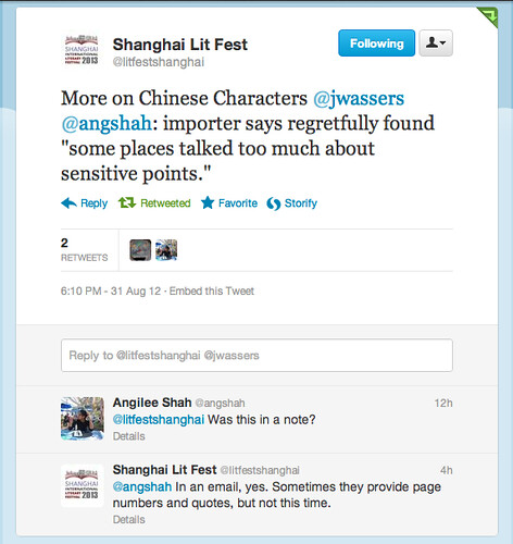 Tweets from the Shanghai Literary Festival